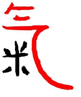 kanji-5