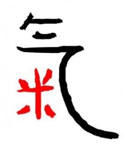 kanji-6