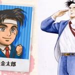 cla-salaryman