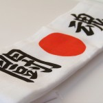 Hachimaki_by_sacerulean