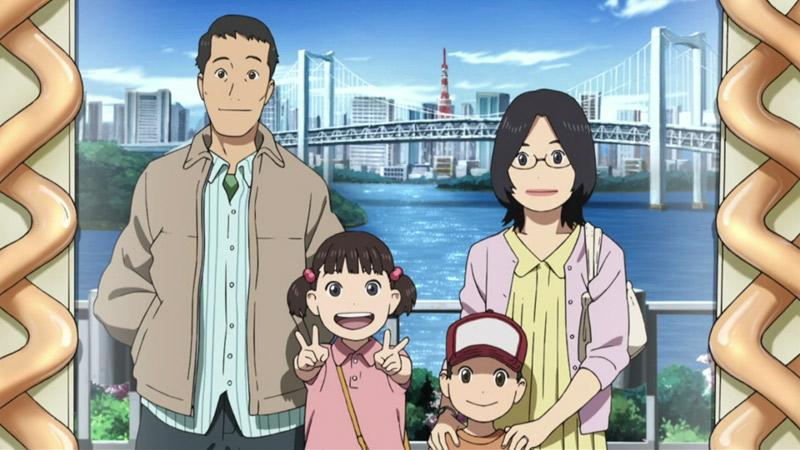 mirai-family1