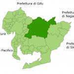 aichi prefettura