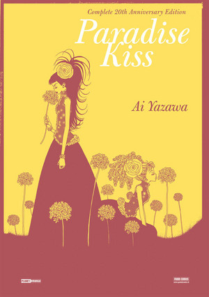 paradise kiss omnibus
