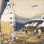 kk098et_1937_TsukijiMarket_