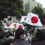 Manifestazione 1