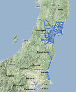 giappone fukushima
