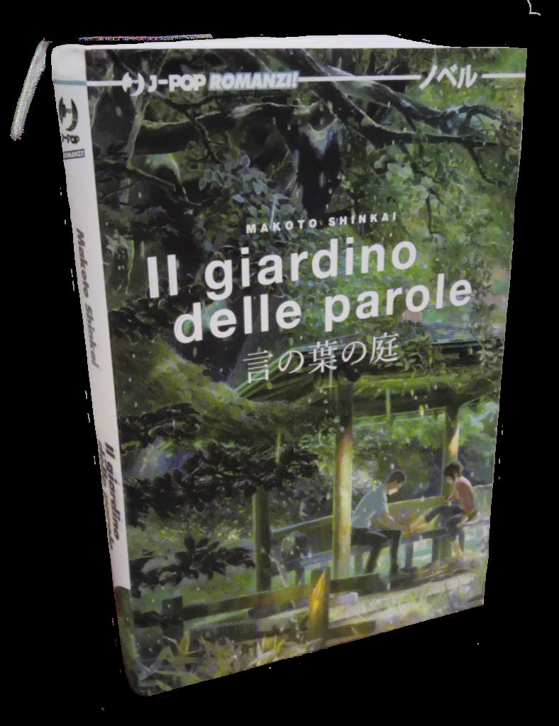 Recensione giardino delle parole romanzo