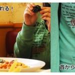 thanko mini camera 3