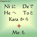 ni-de-he-to-kara + mo1