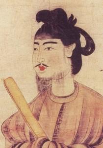 shotoku 1