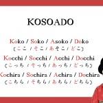 kosoado lezione 30