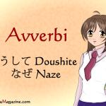 doushite-naze1