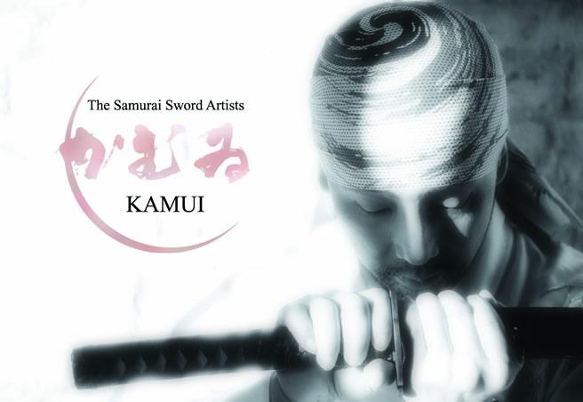 KENGISHU-KAMUI-INTERNA