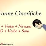 oninaru - osuru
