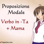 verbo e mama