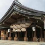 santuario di izumo