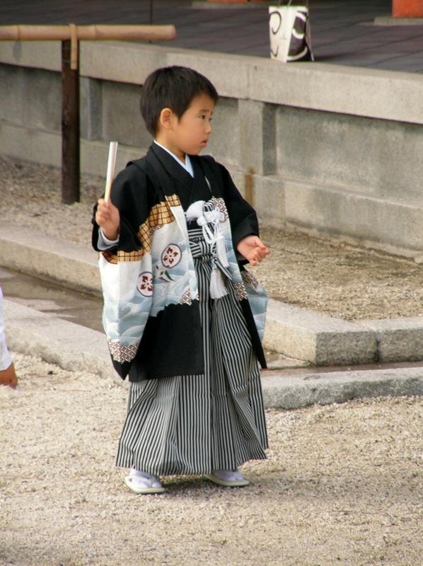 shichigosan