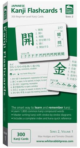 kanji flashcards 1