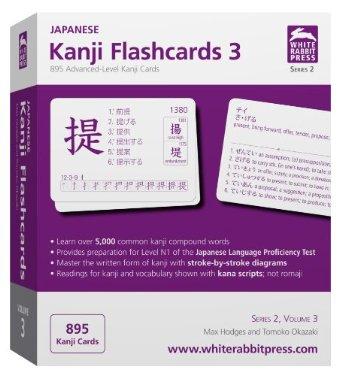 kanji flashcards 3