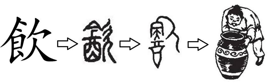 Kanji 25