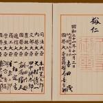 costituzione giapponese