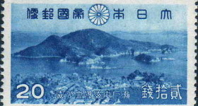 francobollo 1939