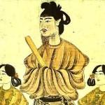 taishi shotoku