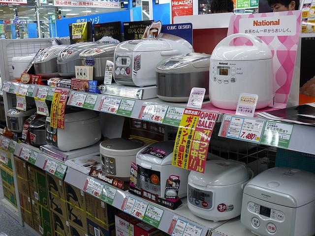 Utensili Giapponesi: Cuociriso (Rice-cooker)