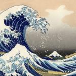 grande onda 2