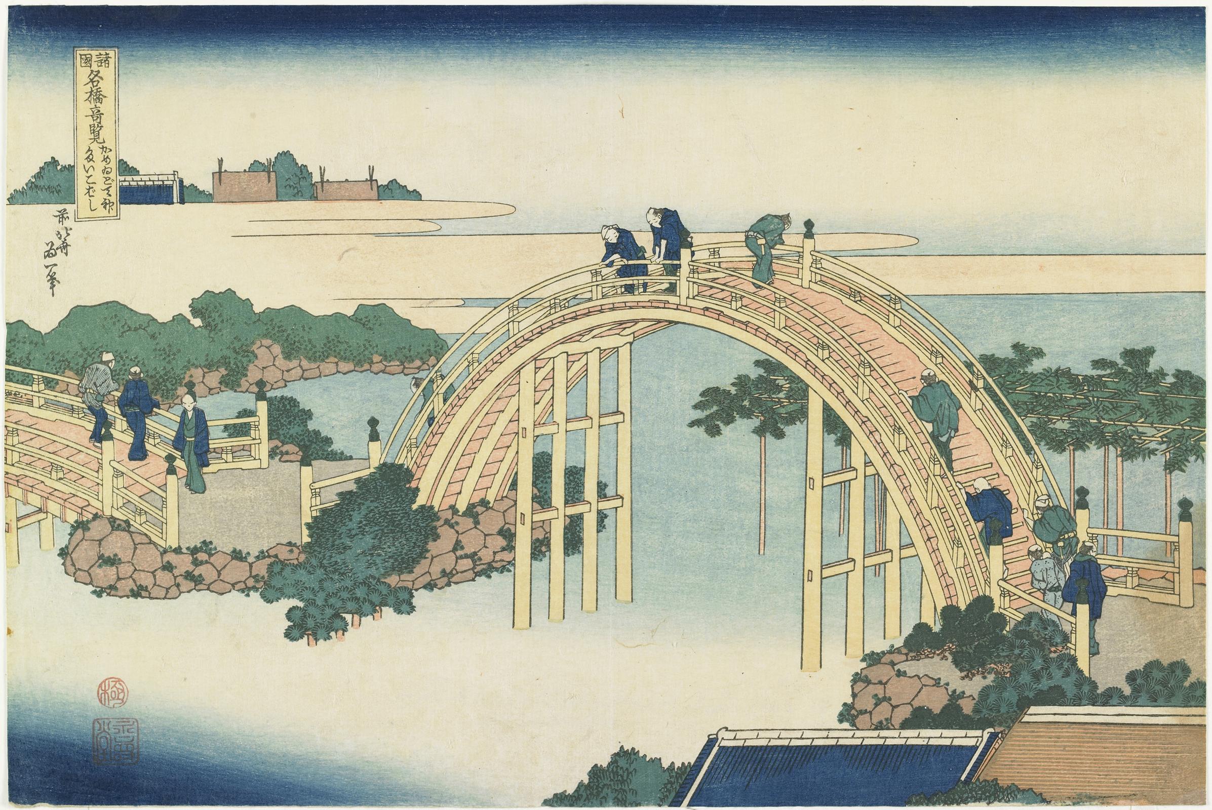 hokusai bridge