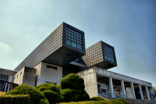 Museo di Kitakyushu