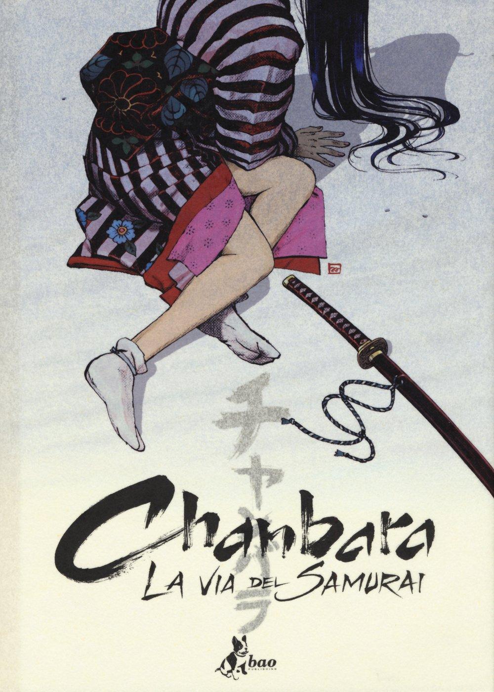 chanbara