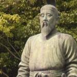 Kibi no Makibi