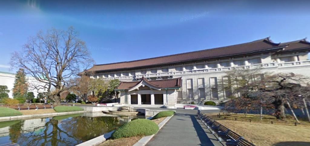 Museo Nazionale di Tokyo