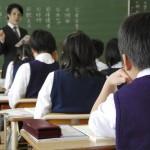 japaneseschoolss
