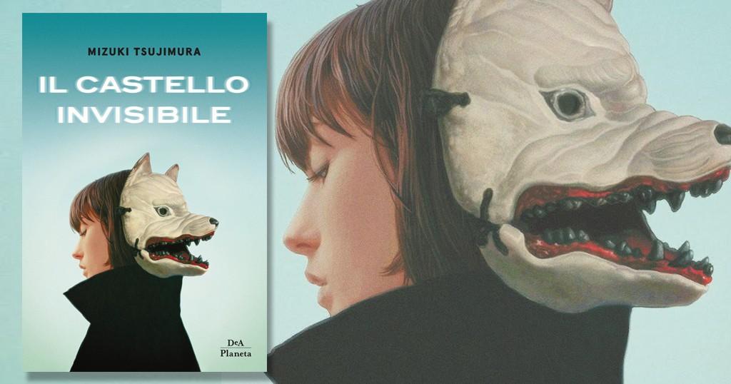 castello-invisibile-libro-mizuki-tsujimura-cover