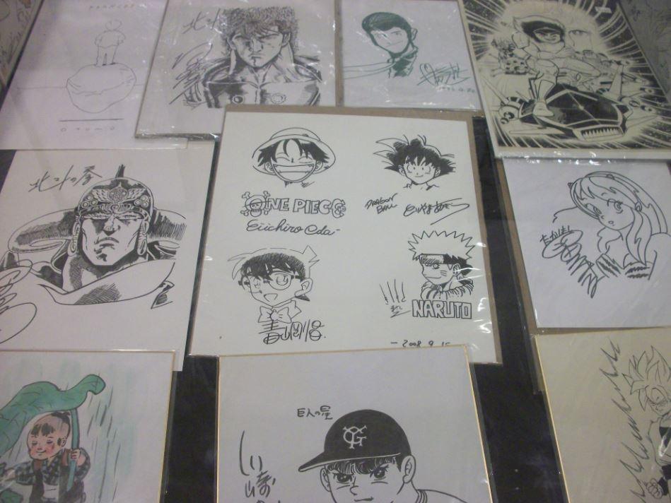 Tezuka 02