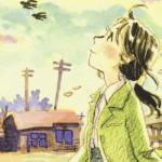 Hiroshimapaesefioriciliegio