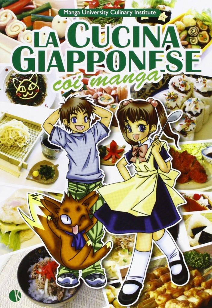 la cucina giapponese coi manga