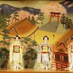 teatro giapponese