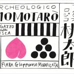 momotaro_06