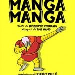 è tutto un manga manga