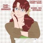 Proposizione Causale, Tari  tari shimasu, nome + wo + kudasai
